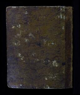 "<bdi class=""metadata-value"">Abu'albar (Commentary on the Hebrew translation of Farghānī's compendium of Ptolemy's Almagest)</bdi>"