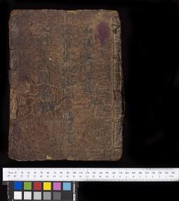 Bodleian Library Sinica 3507