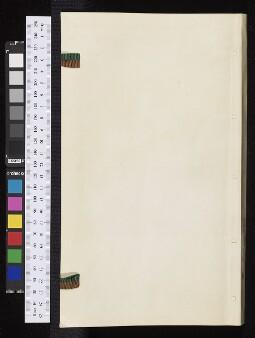 Bodleian Library Sinica 20/1