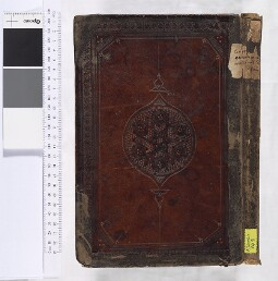 Bodleian Library MS. Huntington 348