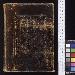 Bodleian Library MS. Lat. liturg. e. 2