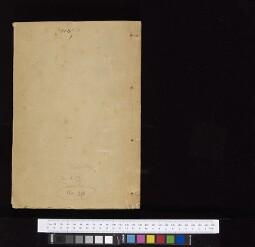 Bodleian Library Sinica 1966/1