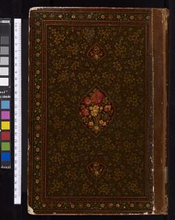 Bodleian Library MS. Ouseley Add. 24
